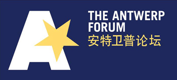 The Antwerp Forum 2018